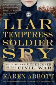 liar temptress cover